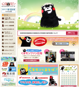 kumamon-official-jp2
